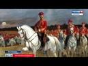 Ожившие картины жизни российского императора в Кисловодске