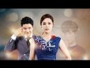 Хит корейских сериалов: Лучший брак 1 серия