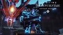 Годовой абонемент «Destiny 2: Отвергнутые» – трейлер «Черный арсенал: кузница Бергузии» [RU]