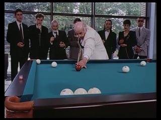 Удар Васи Резаного (Классик, 1998)
