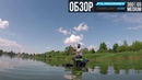 Обзор Flagman Sherman Medium Feeder 3 60м 60г Супер фидер для белой рыбы Тесту по лещу