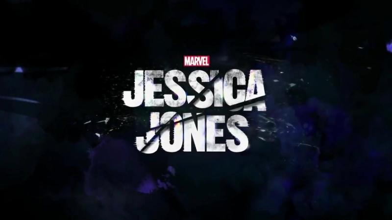 Джессика Джонс [2 сезон] (Трейлер 2018)