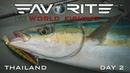 Favorite World Fishing: Тайланд, 2 день. Нашествие крупных сарганов.