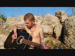 Константин ступин - милорд (17.05.2014)