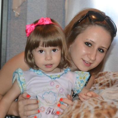 Мария Калининская, 31 января , Чайковский, id150263880