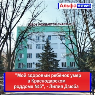 Трип Закладка Псков Лирика  bot telegram Курган