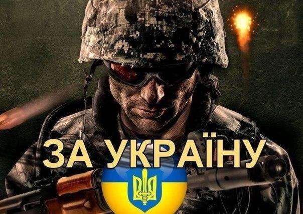 Руководство АТО опровергло заявление террористов о наступлении украинской армии - Цензор.НЕТ 9735