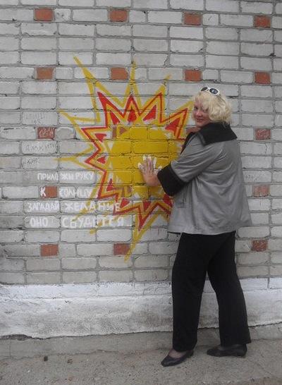 Елена Юдинцева, 2 января 1977, Тюмень, id213153509