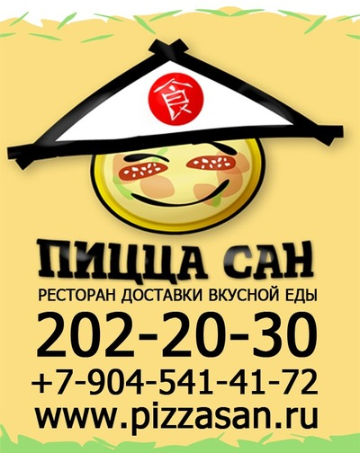 Николай Поварской, 24 октября 1998, Екатеринбург, id152013785