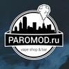 Vape Shop|Вейп шоп Краснодар Paromod.ru