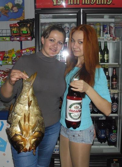 Анастасия Шпортак, 10 декабря , Николаев, id159217446