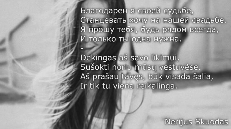 _lyrics__Babek_Mamedrzaev_-_Spasibo_tvoej_mame...__2018_LIEUVI__KAI(MosCatalogue.net)