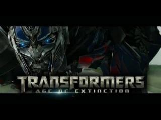 Новый трейлер Трансформеры 4 (Transformers 4  Age of Extinction Official trailer)