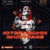 ЮТЭРО & Ohm showcase — 20.07