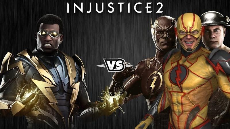 Injustice 2 Чёрная Молния против Спидстеров Intros Clashes rus