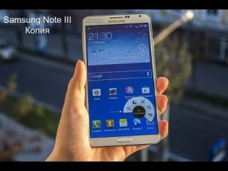������ � ���� ����� Samsung Note 3  .5.7 HD .MTK 6589 . 12 �� ������ . Android 4.3