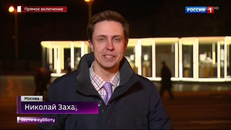 Возвращение Крыма в Россию отпраздновали по всей стране