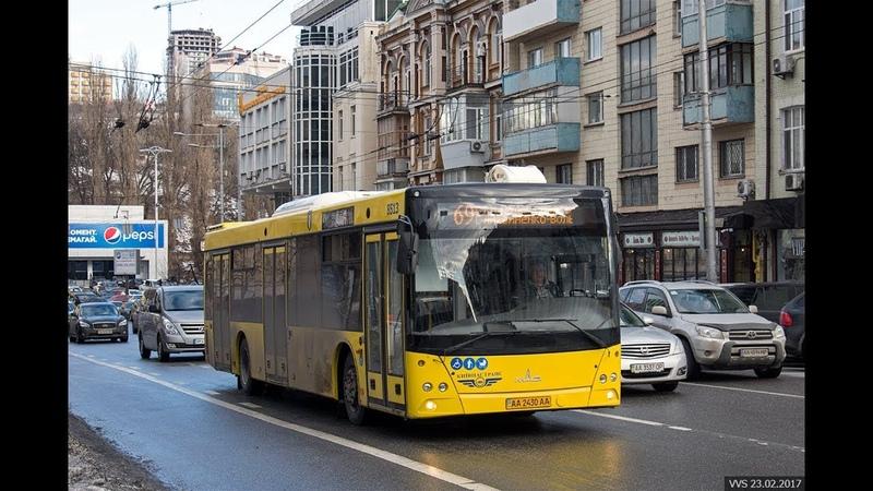 Автобус №69|Bus №69 Вул. Литвиненко-Вольгемут - Ст.м. Палац спорту
