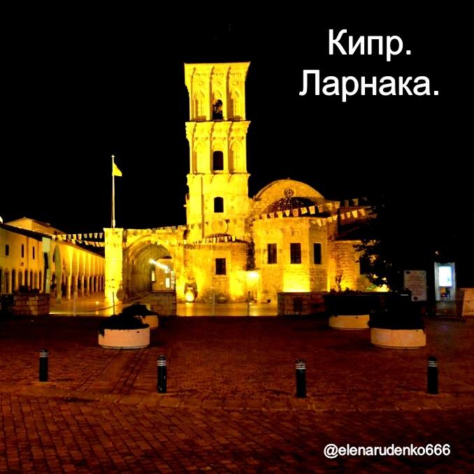 перелет - Елена Руденко (Валтея). Кипр мои впечатления. отзывы, достопримечательности, фото и видео.  RTtyQtftclQ