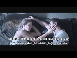 Kolpa - Nasıl Öğrendin Unutmayı (مترجمة إلى العربية)