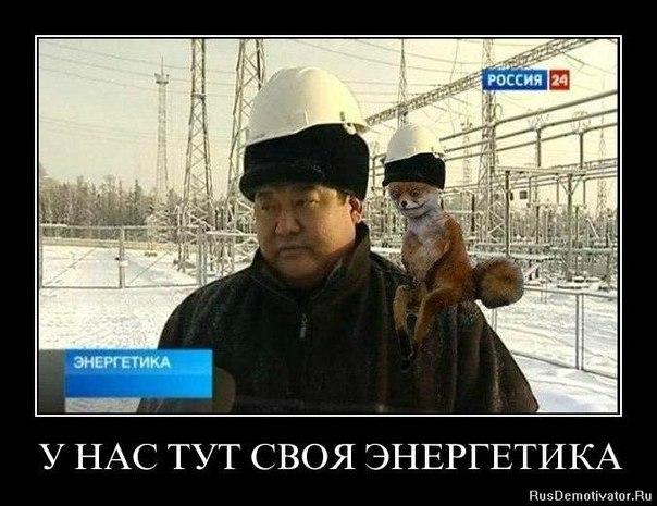 Фото №306043656 со страницы Сергея Прилько