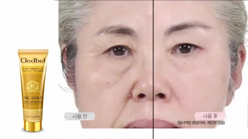 Уникальная маска от морщин — эффективность 94