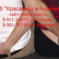 sving-klub-natali-spb-zhena-na-massazhe-russkoe-domashka