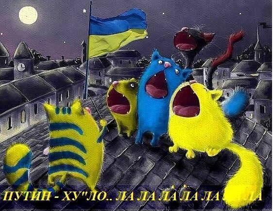 Террористы обстреляли пограничников в районе Бирюково и Дьяково на Луганщине, - погранслужба - Цензор.НЕТ 1660