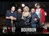 Интервью с группой Бурбон - финалистами фестиваля Emergenza Ufa 2019