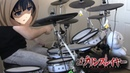 ゴブリンスレイヤー Goblin Slayer OP Mili Rightfully Drum Cover