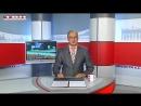 Новости ТВН от 20.09.18 г.