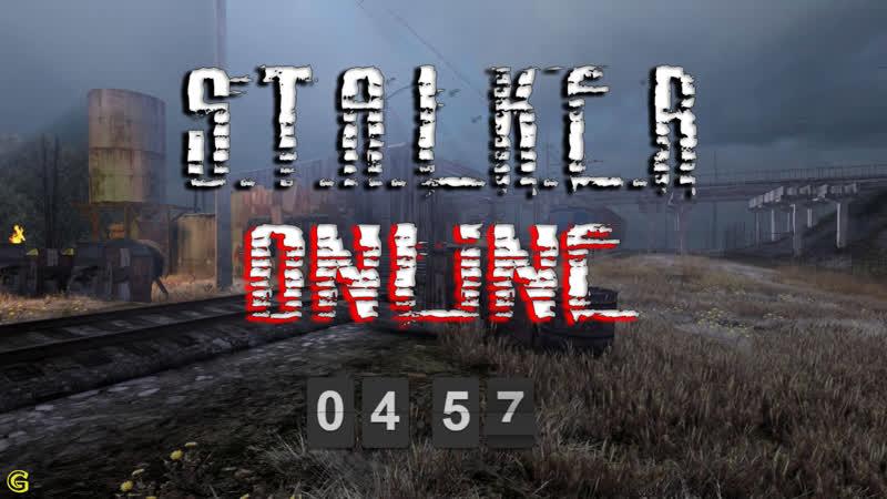 Stalker OnlineИдем на ВизувийДелаем квесты в Сталкер и попытки фармит