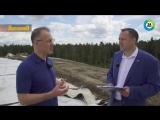 Александр Коган Проблема утилизации отходов в России архиактуальна