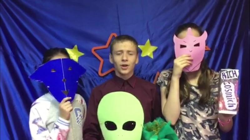 3 отряд, реклама травы у дома, сока RICH Cosmich, маски внеземных цивилизаций