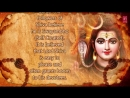 Mahamrityunjay Mantra 108 times ANURADHA PAUDWAL HD Video Meaning Subtitles