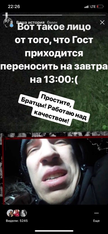 Дмитрий Масленников |