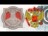 Кому принадлежит рубль России