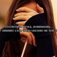 Кристина Добрин, 8 июня , Москва, id119251813