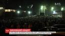 Фани гурту hurts три години на холоді чекали початок концерту через повідомлення про замінування