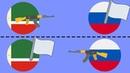 Чеченская война РОССИЙСКИЙ и ЧЕЧЕНСКИЙ взгляды