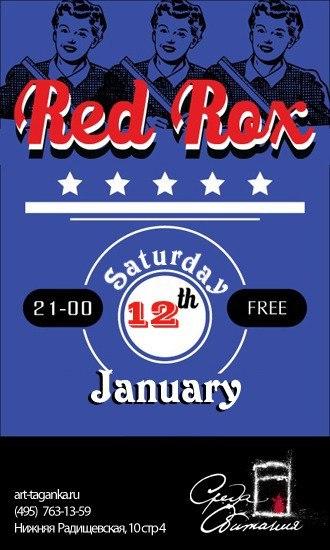 12.01 RED ROX в Среде Обитания