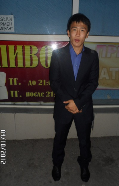 Алмат Арзимбетов, 16 февраля , Москва, id201981489