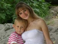 Наталья Солодун (орехова), 17 августа 1988, Россошь, id111497489