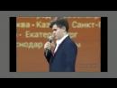 Оседлать успех Все проще простого! В этом видео объясняют, как это сделать!