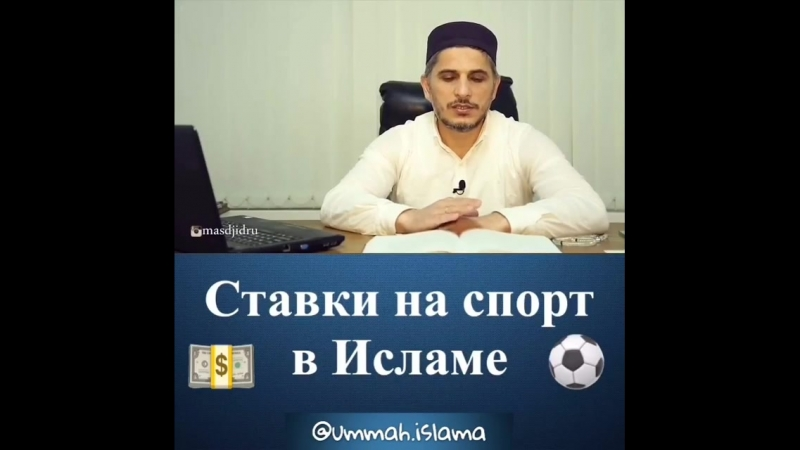 Ummah.islama_video_1538413355892.mp4