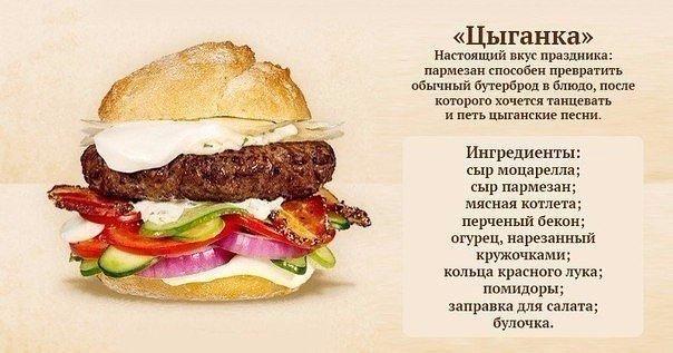 Фото №432256785 со страницы Эммы Сальниковой