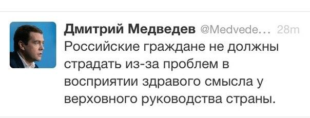 Штаб АТО проверяет информацию о пересечении границы российской колонной военной техники, - Селезнев - Цензор.НЕТ 887