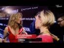ГлюкoZa и Настасья Самбурская на премии Женщина года Пятница! News,16.11.2017