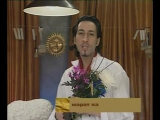 (staroetv.su) Квартирный вопрос (НТВ, 14.06.2003) Детский сад