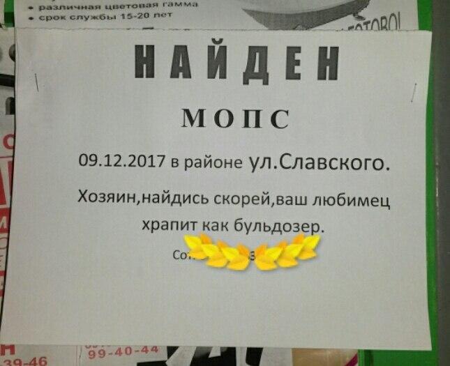 https://pp.userapi.com/c7008/v7008583/9d7c9/hxRS9AdILks.jpg